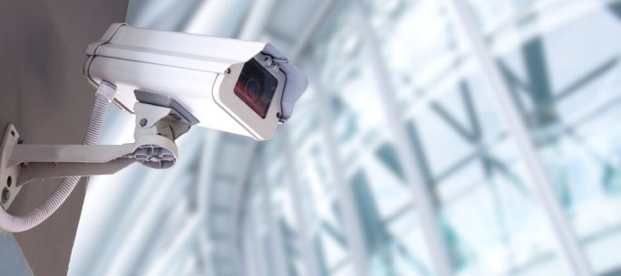 commercial security surveillance system